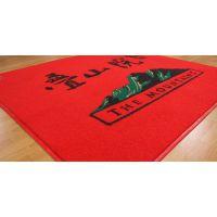 PVC喷丝手工植字形象广告地毯厂家供应定制定做