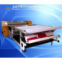 拉链印刷机厂家、耀昇品牌、一机多用途、通用型