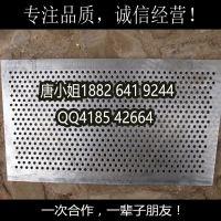 广州厂家供应冲孔网 5孔3距通风圆孔网 数控冲孔板过滤网 欢迎订购