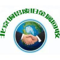 北京京南正辉商贸有限责任公司