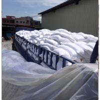 厂家供应东莞市超细碳酸钙/胶粘剂专用工业级碳酸钙DGJY(认准金阳品牌)