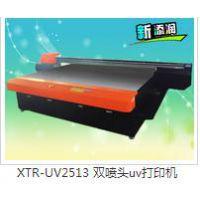 供应精工数码玻璃平板打印机