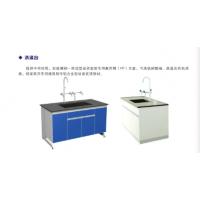 【东莞市实验室洗涤台】华之骏供用不同材质洗涤台