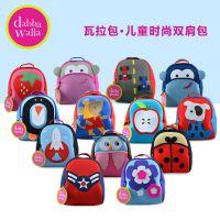 美国原装 Dabba walla 双肩背包 幼儿园儿童书包宝宝双肩背包