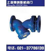 上海博纳斯威阀门-Y型拉杆伸缩过滤器YSTF