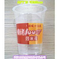 厂家直销PP一次性塑料杯、奶茶杯、1000ml爆米花桶 可定制