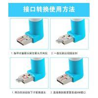 elice厂家批发爆款低价USB小风扇迷你小风扇便携小风扇
