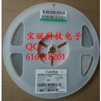 贴片电阻 2512 143R 1% 2512电阻 143E 精度1% 143欧 2512 1%