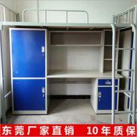 供应KS批发公寓床厂家直销/高档时尚广州公寓床/学校公寓床价格