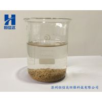 高分子阳离子絮凝剂800万-1200万分子量/日本三菱聚丙烯酰胺