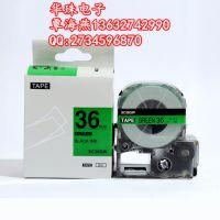 普贴标签机SR550C专用标签色带SC36GW不干胶带 纸质标签