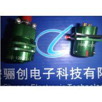 骊创热销现货【Y50DX-1202ZJ】插头插座 快速发货欢迎咨询