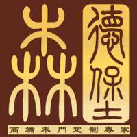深圳市森德堡木业有限公司