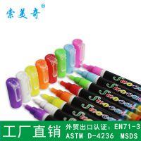 索美奇便贴笔发光笔橱窗笔广告促销液体粉笔工厂直销