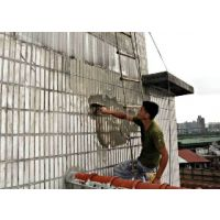 苏州专业外墙防水裂缝修补楼面防水补漏好运来专业防水补漏,一切只为您着想