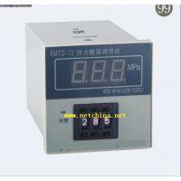 中西供应压力数显调节仪 型号:ZN95-XMTD-72库号:M360639