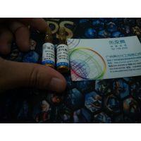 广州亮化化工供应硫酸卡那霉素标准品,cas:25389-94-0,规格:200mg