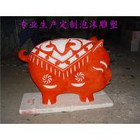米奇泡沫雕塑,台山泡沫雕塑,旭凯装饰工艺品(多图)