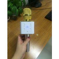 Q7无线蓝牙麦克风手机电脑K歌神器K歌宝