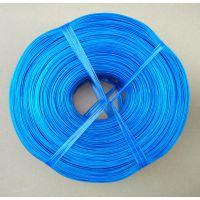 厂家直销聚酯纤维绑扎带 丰田专用tp打包带 蓝色纤维打包带批发