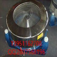 海豚厂家直销SS752-500型不锈钢小型离心脱水机 工业脱水机