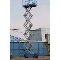 佛山鑫力300kg移动液压升降台 8M剪叉式高空作业平台生产厂家