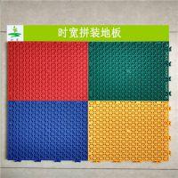 广州时宽批发米字格幼儿园拼装地板,休闲运动场所篮球场塑料地板
