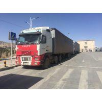 新疆快易达国际货运代理有限公司
