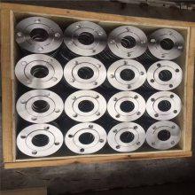 金裕 供应不锈钢管件法兰厂家定制