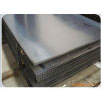 供应欧标碳素钢热轧板S235JR价格 S235J0标准性能