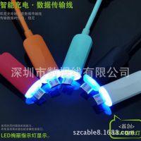 变灯线 高尔夫发光线 创意LED发光指示灯数据线 充电红充满蓝