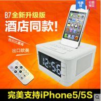 苹果B7 黑色 IPOD Dock 音响iphone 迷你音箱 遥控 闹钟