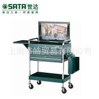 正品 SATA世达工具 超炫双抽屉工具车 95118