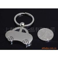 锁匙扣 礼品促销 金属匙扣 高档钥匙扣 小汽车钥匙扣 5158