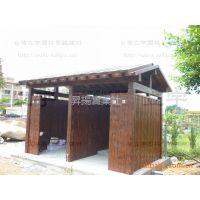 供应水泥仿木預製組合式房屋