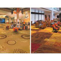 北京定制地毯波西斯地毯