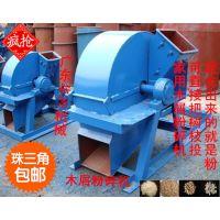 广东食用菌木屑粉碎机,木材粉碎机,锯末粉碎机,食用菌木屑机