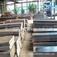 厂家推荐美国进口ASTM1065碳素钢棒SAE1065钢板