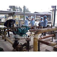 供应罗德高品质高质量燃料油泵