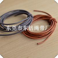 供应白色蜡绳 服饰配件绳 打金属头 品质保证 东莞东纺绳带厂