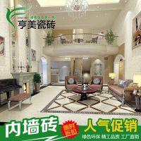 佛山厂家直销400*800欧式简约瓷砖 高档电视墙 客厅内墙砖