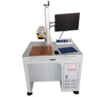 3W/5W紫外激光打标机 塑料APP料ABS料激光标刻机 硅胶激光蚀刻机