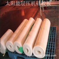 颜色大宽度厚度可定制 厂家直销进口 硅橡胶板版卷材