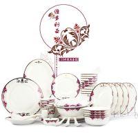 道尔顿高档50头骨瓷餐具定制logo 欧式碗盘套装创意礼品陶瓷餐具