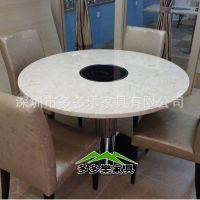 圆形餐桌 圆形火锅桌 大理石火锅桌 六人圆桌 电磁炉火锅桌子