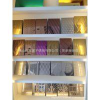不锈钢镀钛彩色板材 蚀刻压花拉丝镜面 304广州联众不锈钢板材