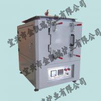 箱式高温实验电炉 电阻炉 热处理设备 气氛炉 真空炉