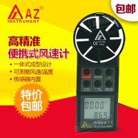 台湾衡欣AZ8906数字风速仪风速计0.4-30m/s风速风温风量检测仪表