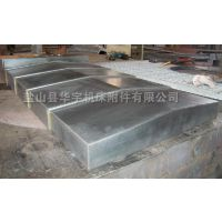 华宇厂家直供不锈钢带伸缩式防护罩 钢板保护套 CNC防尘罩