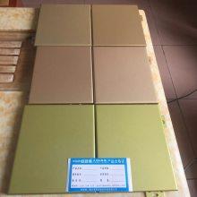 黄冈生产2.0厚氟碳幕墙铝单板镂空铝单板室内天花吊顶木纹铝单板聚酯铝单板厂价供货